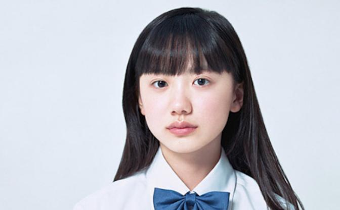芦田愛菜 難関中学