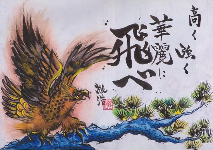 TAKAHIRO 絵