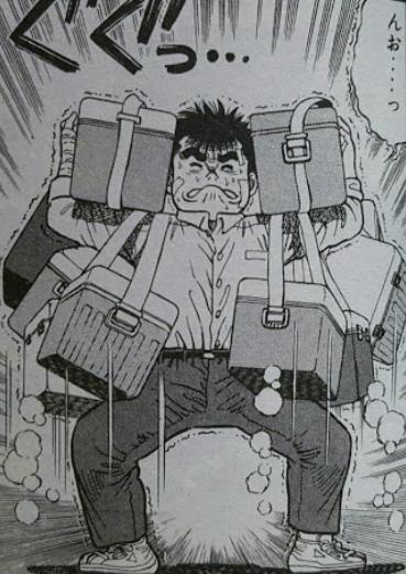 松村英明 パンチ力