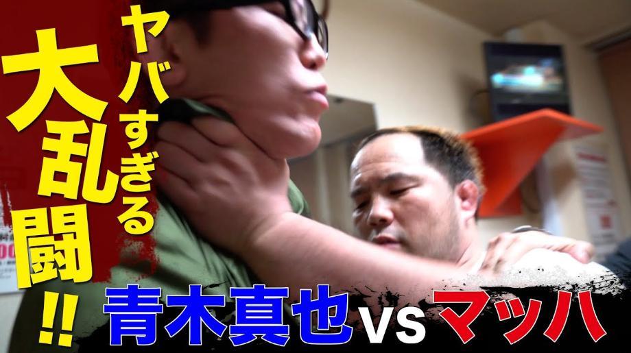 格闘代理戦争2nd 青木真也 桜井マッハ