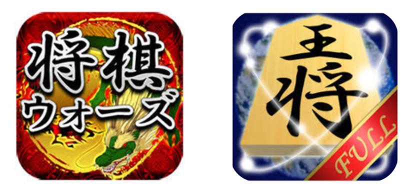 将棋 アマ初段 アプリ