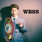 井上尚弥 WBSS トーナメント表