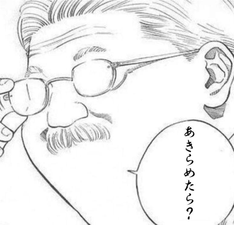 木村翔 強さ