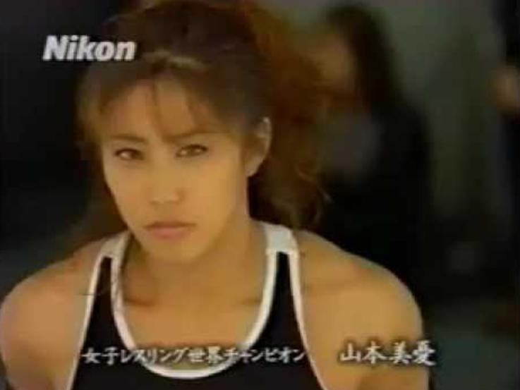 山本美憂 若い頃 美人