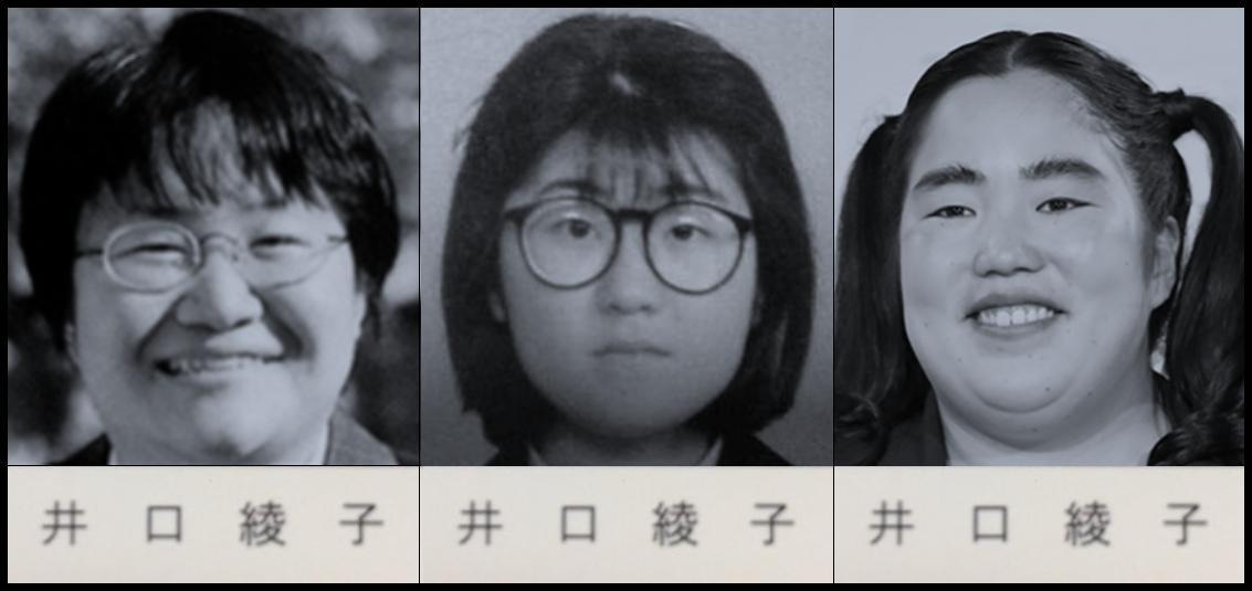 井口綾子 卒アル