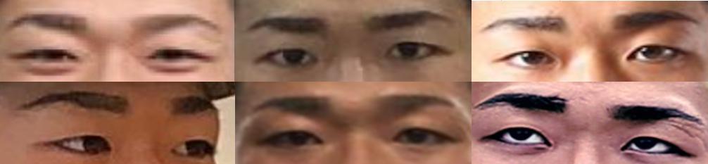 芦澤竜誠 眉毛